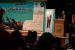 مراسم پاسداشت سرو شعر کرمانشاهی برگزار شد