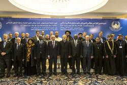 اختتام فعاليات الدورة الثالثة عشر لمؤتمر البرلمانات الاسلامية /صور