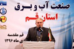 احداث ۶۰۰ سد در کشور پس از پیروزی انقلاب اسلامی