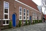 حمله افراطگرایان به مسجدی در هلند