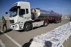 İran'dan uyuşturucu kaçakçılığı operasyonunda rekor keşif