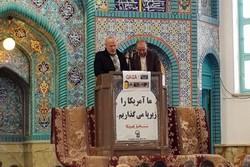 سخنرانی ناصر ابوشریف در شاهرود  - کراپشده