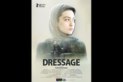 "A poster for ""Dressage"" by Puya Badkubeh"