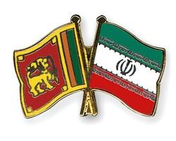 Iran-Sri Lanka