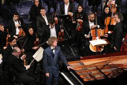 اجرای  رایگان ارکستر سمفونیک تهران برای دانشجویان