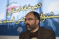 سینما سیار عمار در خراسان جنوبی افتتاح می شود/ اکران در ۷۰ نقطه
