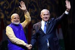 نارندرا مودی- نتانیاهو