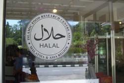 نشان «حلال» سازمان بین المللی «سیتی وان» مورد تایید نیست