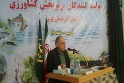 ۷۶تولید کننده نمونه بخش کشاورزی آذربایجان غربی تجلیل شد