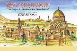 Ibn Khaldun's insight centuries ago applies today