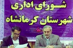 افتتاح ۱۱۷ طرح و پروژه با اعتبار ۹۵ میلیارد تومان در کرمانشاه
