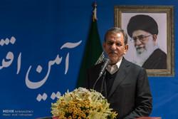 سفر اسحاق جهانگیری معاون اول رئيس جمهور به استان البرز