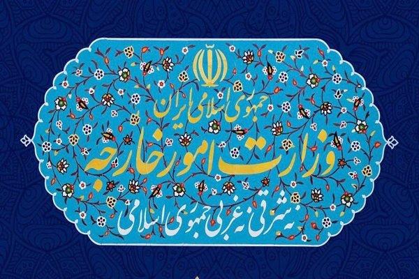İran'dan Bağdat'taki terör saldırısına kınama