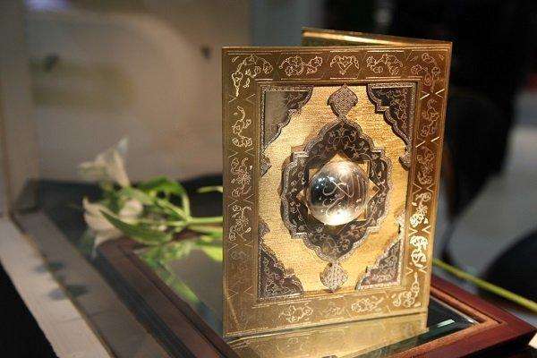 """محاضرة علمية تحت عنوان"""" الرمز والتأويل في القرآن الكريم"""" في جامعة الزهراء الإيرانية"""