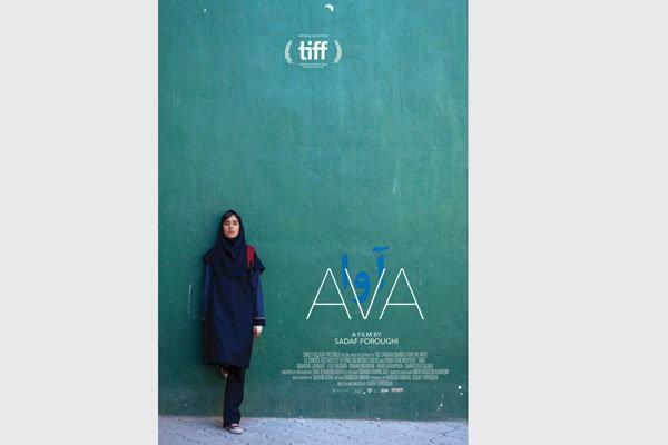 İran yapımı film Kanada'da 8 dalda aday oldu