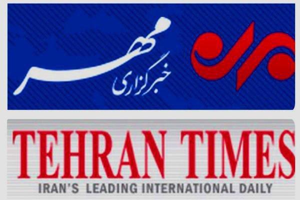 تمجید انجمن فیلسوفان آمریکا از خبرگزاری مهر و روزنامه تهران تایمز