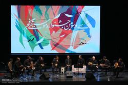 آیین اختتامیه جشنواره موسیقی فجر