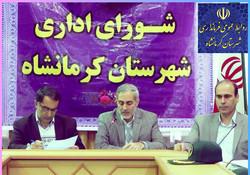 افتتاح ۱۱۷ پروژه در کرمانشاه طی دهه فجر