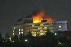 انفجار در هتل اینترکانتیننتال کابل