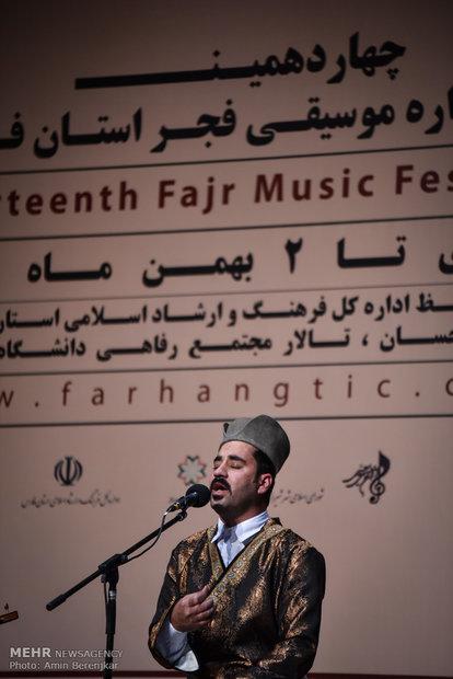 Fars eyaletinde yöresel müzik heyecanı