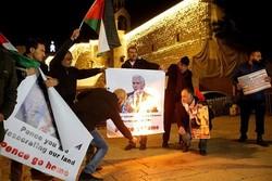 Filistin halkından ABD'li yetkililere tepki
