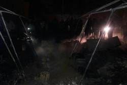 آتش سوزی چادر زلزله زدگان