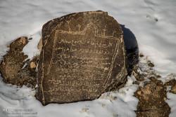 تاراج تاریخ در روستای توران پشت