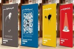 ارسال ۵۰ اثر به جشنواره نمایشنامهخوانی استان همدان