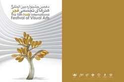 10th Fajr Visual Arts Fest. opens in Tehran