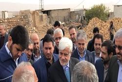 رئیس فراکسیون امید از مناطق زلزله زده غرب کشور بازدید کرد