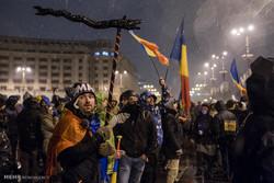رومانیہ میں کرپشن کے خلاف مظاہرہ