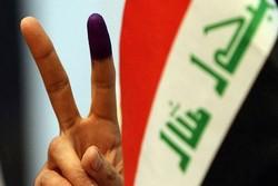 تقرير استبياني لمركز الرافدين للحوار حول الانتخابات العراقية المرتقبة