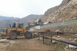 تخریب بنا در عرصه منابع طبیعی - کراپشده