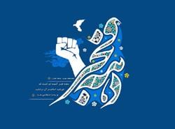 المپیاد منطقهای شنای دختران به میزبانی کرمانشاه برگزار می شود