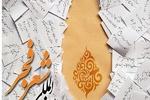 نامزدهای بخش کودک و نوجوان جشنواره شعر فجر معرفی شدند
