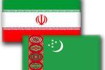 هفته فرهنگی ایران در ترکمنستان