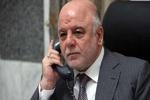 رایزنی تلفنی نخست وزیر عراق با دبیرکل ناتو