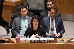 تقلای هیأت نمایندگی آمریکا برای تشکیل یک ائتلاف ضد ایرانی!