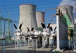 Iran's Thermal Power Plants Holding Company (TPPH)