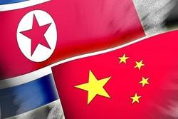چین و کره شمالی