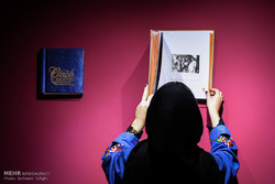 مراسم افتتاحیه جشنواره هنرهای تجسمی فجر