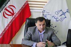 ۲۲۷ فقره سند مالکیت به نام دولت جمهوری اسلامی ایران صادر شد