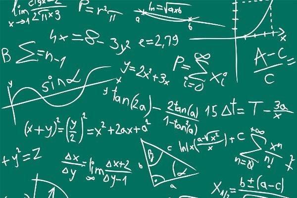 درس ریاضی
