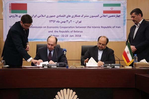 کمیسیون مشترک اقتصادی ایران و بلاروس