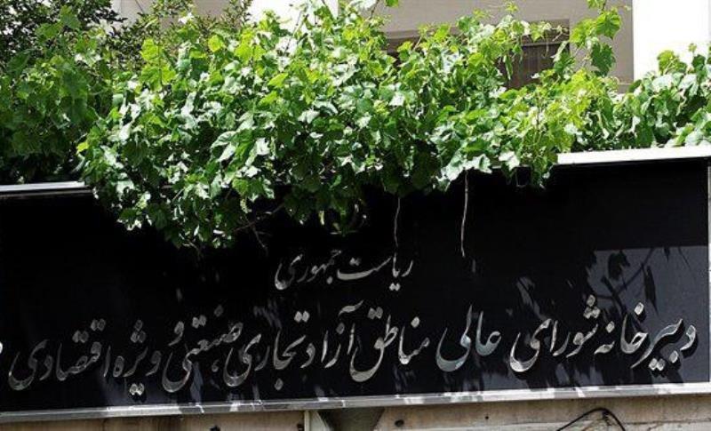 استفاده از ظرفیت مناطق آزاد برای بین المللی کردن سینمای ایران