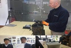 """İranlı """"Sanchi"""" petrol tankerinin kara kutusu açıldı"""