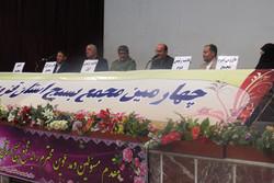 اعضاء هیئت رئیسه مجمع بسیج استان قزوین انتخاب شدند