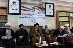 ۱۰شب ۱۰مسجد در استان سمنان برگزار میشود/ افتتاحیه در مسجد المهدی