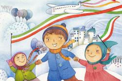 جشنواره مجازی کودکانه در یزد برگزار می شود