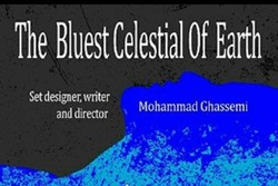 «آبیترین آسمانی زمین» در بخش تئاتر مستند جشنواره فجر اجرا شد